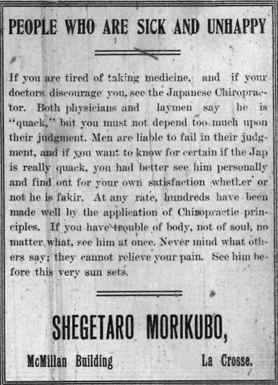 Ad_People_Who_Are_Sick_Trib_Mar_10_1908_p3_c6.jpg
