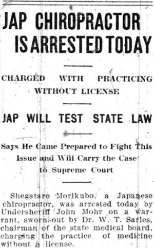 Jap_Chiro_is_Arrested_Trib_July_22_1907_p1_c5_headline.jpg