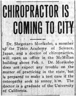 Chiro_is_Coming_Trib_Jan_28_1907_p1_c5.jpg