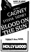 1945-09-18_Trib_p09_Blood_on_the_Sun_at_the_Hollywood_CROP_thumb.jpg